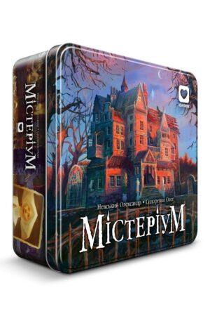 Misterium2019