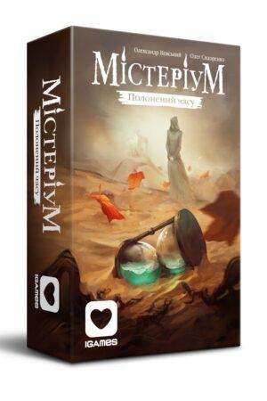 Mysterium-PoT-Add-Box-3D-Left-UA